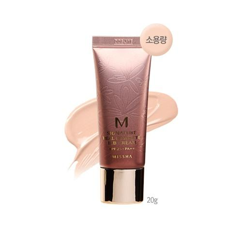 Signature Real Complete BB cream- MISSHA- 20ml